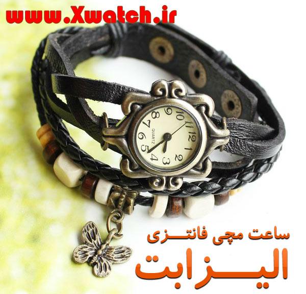 خرید ساعت بند چرمی دخترانه